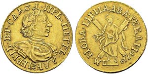 Peter I, 1689-1725. 2 Roubles ...